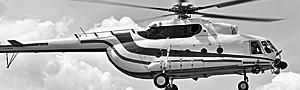 Продажа вертолетов